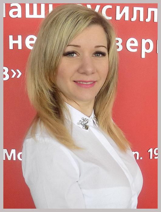 Катерина Бадюк