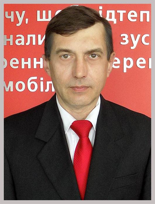 Андрій Єжелий